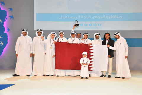 Group Photo for the Qatari Team (Photo: ME NewsWire)
