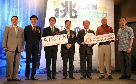 From the left: Edward Chen (President of Tatung Medical & Healthcare Technologies), Liu Chien-chih (CEO of AIoTA), Huang Yen-nun, Ph.D (Executive Director of AIoTA), Dr. Kung Ming-hsin (Vice President Research Fellow at the Taiwan Institute of Economic Research), Ko Hsien-tang, Ph.D. (Director General of the Institute for Information Industry), Stephen Mellor (CTO of the Industrial Internet Consortium), and Dr. Lin Shi-wan (Co-chair of the Tech. Working Group of IIC). (Photo: Business Wire)