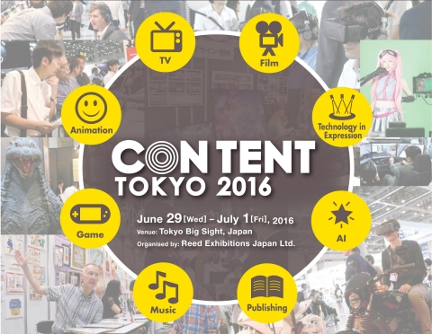 Japan's largest trade show for content business to be held from June 29 - July 1 (Graphic: Business Wire)
