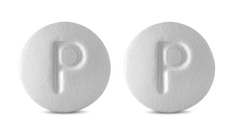 NUPLAZID™ (pimavanserin) tablets (Photo: Business Wire)