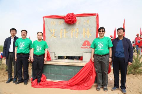 Left to right: Surigalatu, Vice County Party Secretary of Uxin Banner; Luke Lu, Vice President, Axal ...