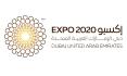 Expo 2020 Dubaienthüllt sein Gesamtkonzept amArabischen Medienforum2016