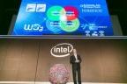 """e21FORUM 2016 """"Vision with Intelligence: Amazing New Era"""""""