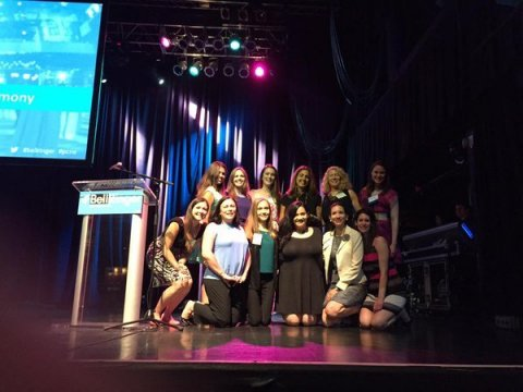 """The Publicity Club of New England, the region's oldest not-for-profit public relations trade organization, will host the 48th Annual Bell Ringer Awards Ceremony (""""The Bells"""") on Thursday, June 9, 2016 at the House of Blues in Boston, Mass. from 6:30-10 p.m. (Photo: Business Wire)"""