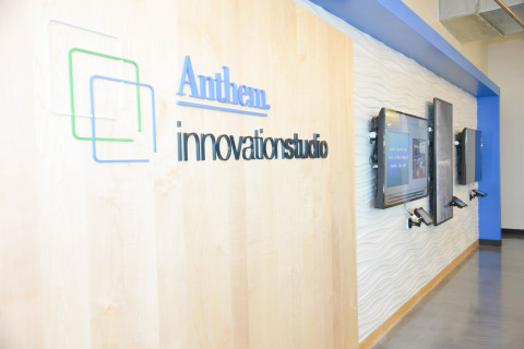 Anthem, Inc. launched its new Innovation Studio in the heart of midtown Atlanta's Tech Square as a hub for the development of advancements in health IT to improve the consumer experience, quality of care and drive affordability. (Photo: Business Wire)
