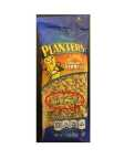 Planters Sunflower Kernels (Photo: Business Wire)