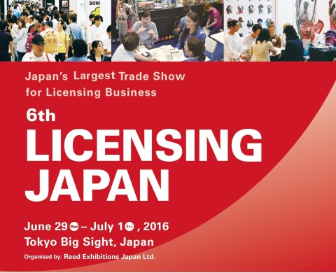 6th LICENSING JAPAN, Japan's largest trade show for licensing business, to be held from June 29 to July 1 in Tokyo (Graphic: Business Wire)