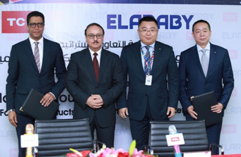 TCL Signed MOU with Strategic Partner ELARABY (Photo: Business Wire)