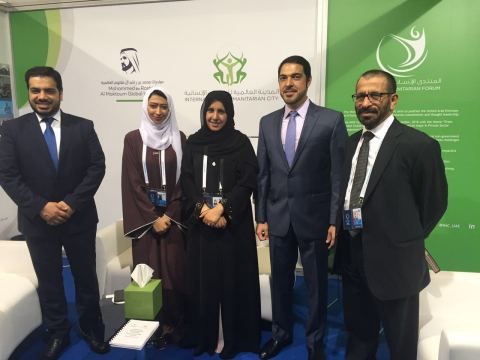 HE Moosa Al Hashemi IHC CEO and HE Maitha Al-Shamsi at IHC stand during the World Humanitarian Summi ...