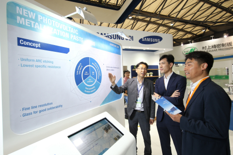 Samsung SDI unveiled its new photovoltaic paste,