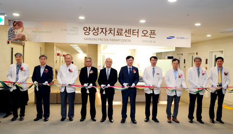 Grand opening ceremony (May 3, 2016) (Photo: Business Wire)