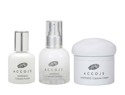3 products in Accoje Whitening Capsule Line (Photo: Business Wire)