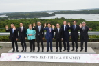 The G7 Ise-Shima Summit (Photo: Business Wire)