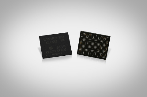 Samsung rolls out first NVMe SSD in ultra-small BGA package design. (Photo: Business Wire)