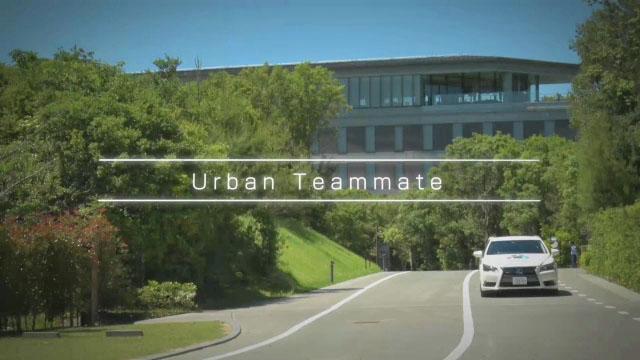 Toyota Urban Teammate