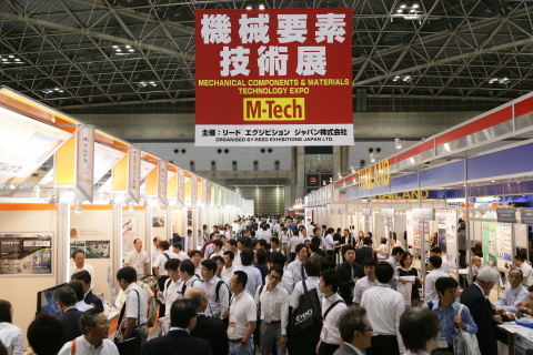 Show Venue Scene from 2015 show (Photo: Business Wire)
