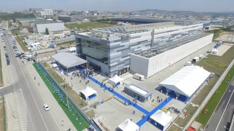 Turkcell opens Turkey's largest data center with the goal of turning Istanbul into a regional inform ...