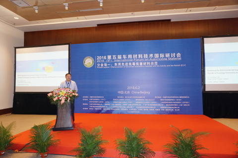 Dr. Fucheng Yan, Product Director of Axalta Greater China presents at the 2016 International Forum on Automobile Materials in Beijing, China. (Photo: Axalta)