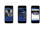 Pandora Responsive Mobile Display (Photo: Business Wire)