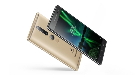 World's first Tango-enabled smartphone - Lenovo PHAB2 Pro (Photo: Business Wire)