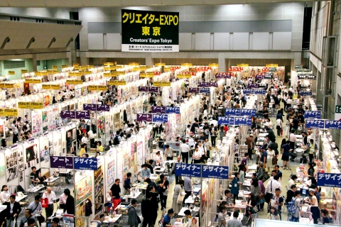 700 individual creators and 190 production companies to gather under one roof - CONTENT TOKYO 2016 (Photo: Business Wire)
