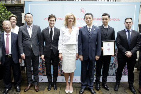 Delegates from both cities at the opening ceremony of the Shanghai City campaign in London (Photo: Business Wire)