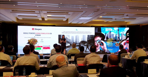 Shunee Yee speaks at Honeywell's China Investor Week (Photo: Business Wire)