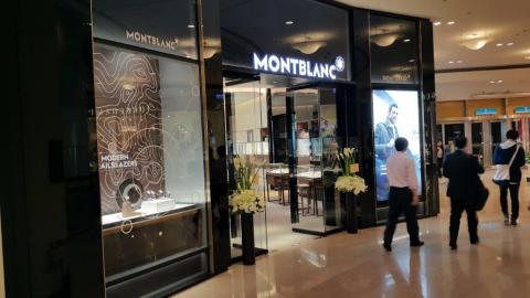 Mood Media Installs Audio Visual Solution in 500 Montblanc Stores Across 5 Continents (Photo: Busine ...