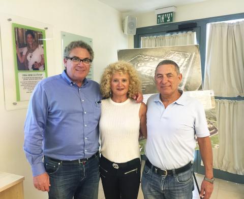Bob and Jeri Shapiro present the General with their donation at the ALEH Negev Nahalat Eran Rehabilitation Village in Israel.