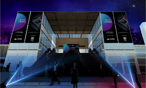 Dolby Laboratories and Wanda Cinema Line Premiere the Next Generation Movie Experience in Asia. (Graphic: Business Wire)