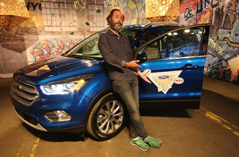 Ford Motor Company and New York State's I LOVE NEW YORK campaign collaborated with puzzle master Victor Blake to create the first-ever driveable Escape the Room game with the new 2017 Ford Escape and a uniquely themed puzzle that celebrates summer in New York. (Photo: Business Wire)