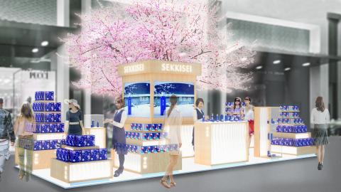 SEKKISEI by KOSÉ T Galleria by DFS Store Design