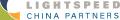 Lightspeed China Partners chiude il Fondo III a 260milioni di dollari USA per eccesso di sottoscrizioni e lancia un Fondo in RMB