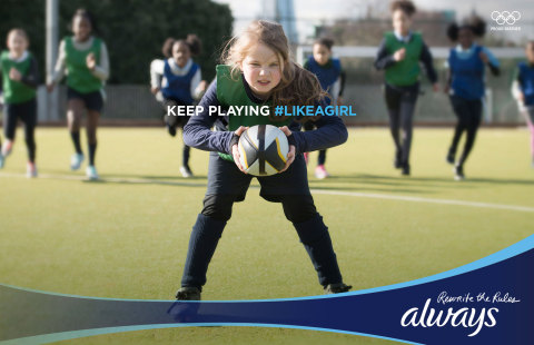 Always #LikeAGirl - Keep Playing (Photo: Business Wire)