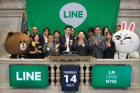 LINE Corporation rings the NYSE Opening Bell to celebrate its IPO day. (Photo: NYSE)