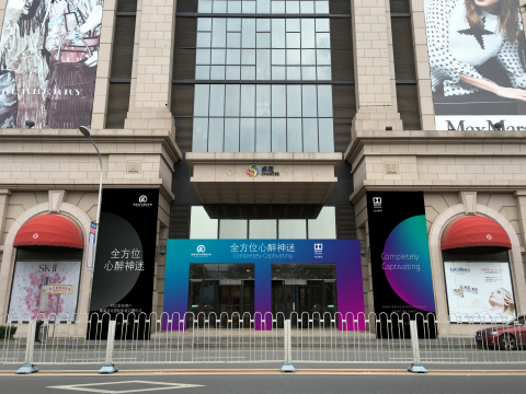 Dolby Laboratories and Sparkle Roll premiere the first Dolby Cinema in Beijing at Jackie Chan Cinema's Wukesong site. (Photo: Business Wire)