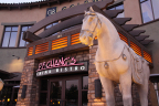 P.F. Chang's Scottsdale, Ariz. restaurant at The Waterfront-Scottsdale on E. Camelback Rd. (Photo: Business Wire)