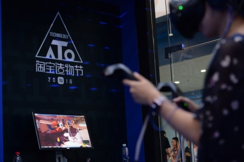 Alibaba Group's Gnome Magic Lab's virtual reality Buy+ technology debuts at Taobao Maker Festival at Shanghai World Expo Exhibition and Convention Center from 22-24 July, enabling visitors to get a taste of virtual shopping from bags to lingerie (Photo: Business Wire)