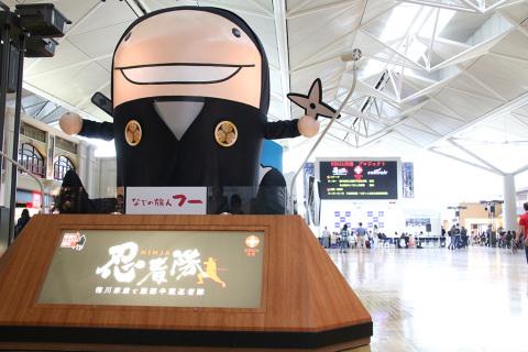 """""""I Ninja ti stanno aspettando in aeroporto: è partito il progetto 'Ninja Airport' (L'aeroporto dei Ninja)"""" -- a cura di Hattori Hanzo e dell'Ufficio Ninja"""