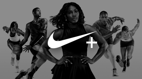 NIKE, Inc. launches new Nike+ app (Photo: Business Wire)