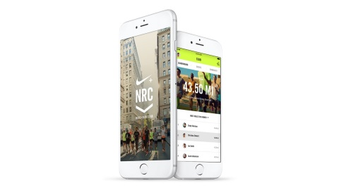 NIKE Launches New Nike+ Run Club App (Photo: Business Wire)