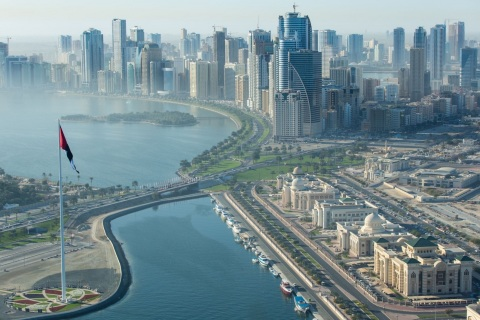 Emirate of Sharjah, UAE (Photo: Business Wire)