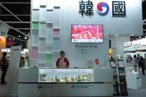 Korea Pavilion at HKTDC Food Expo 2016 (Photo: Business Wire)