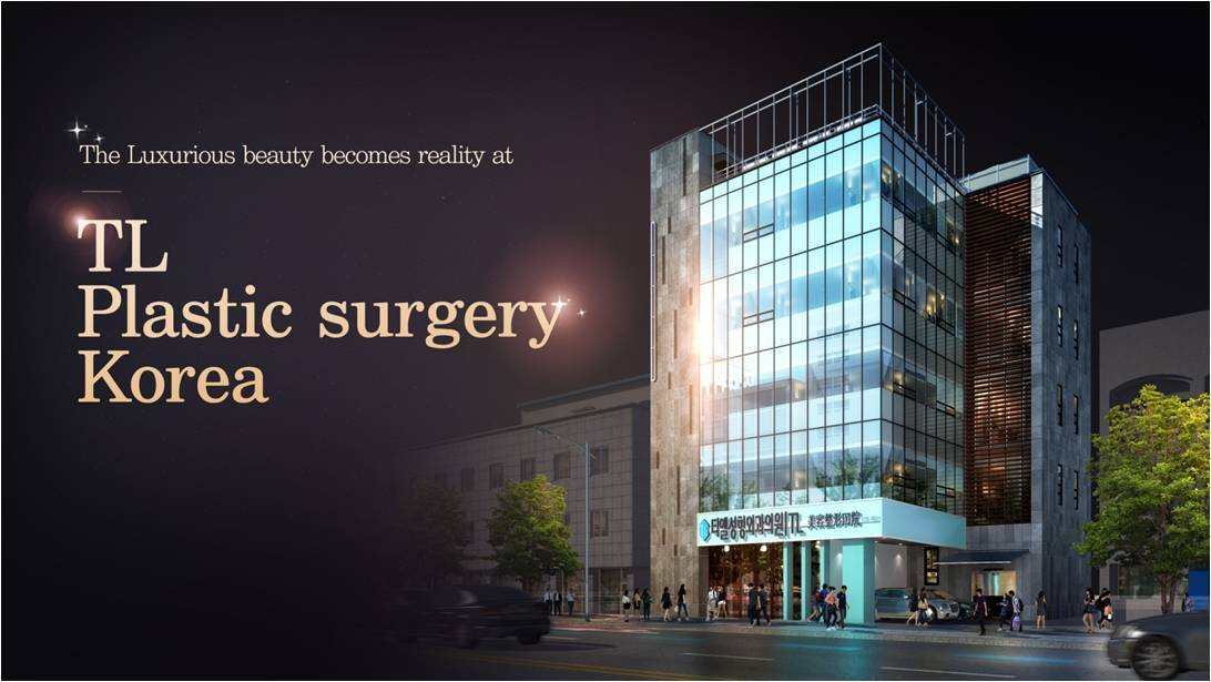 Image result for tl plastic surgery breast