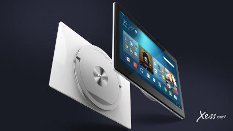 15.6-inch screen Xess mini (Photo: Business Wire)