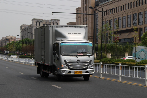 FOTON AUMARK S, official vehicle for G20 Hangzhou Summit (Photo: Business Wire)