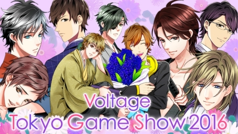 Voltage Inc. to host a booth at Tokyo Game Show 2016 (Graphic: Business Wire)
