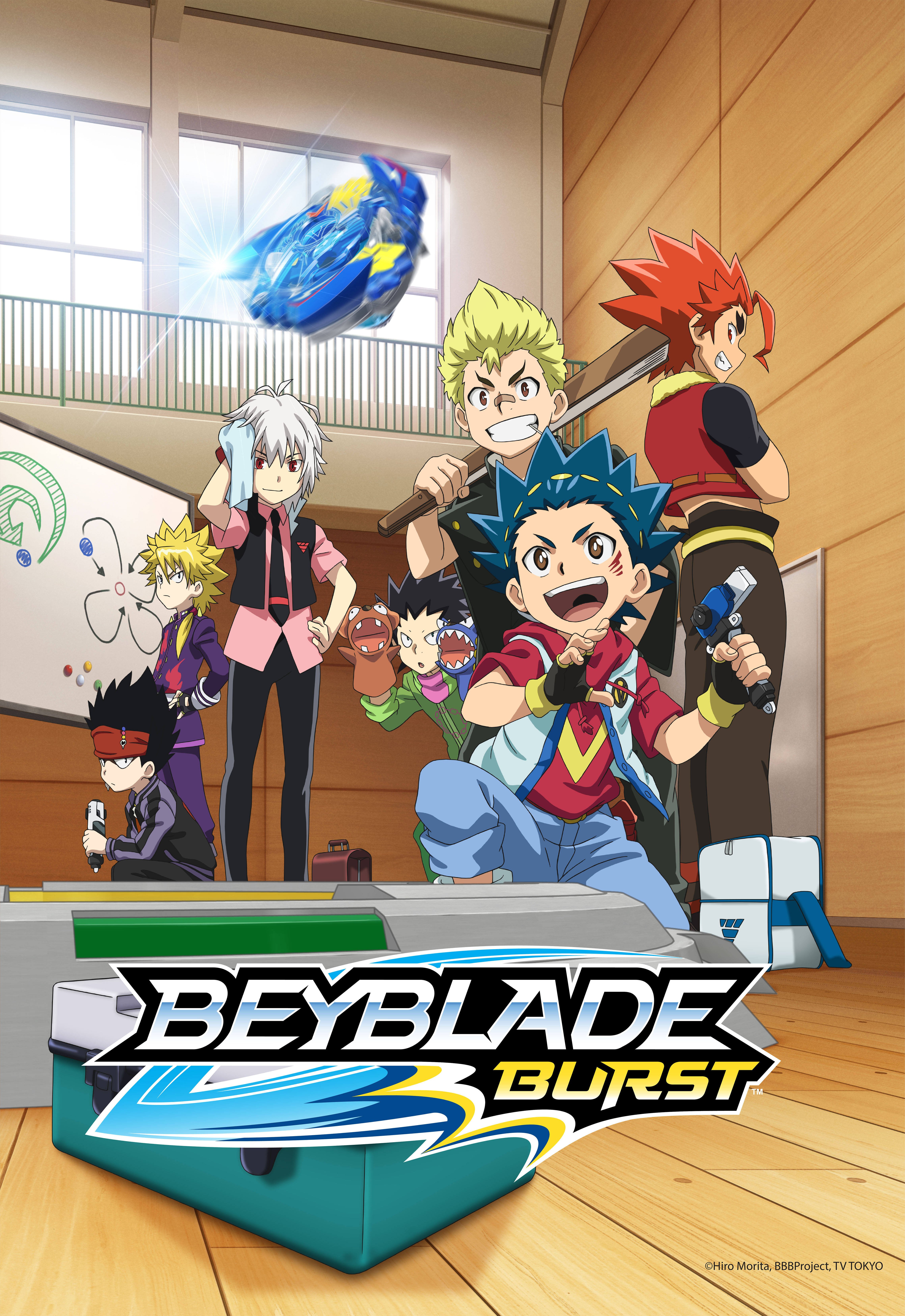 beyblade offers fans a new way to battle with the launch of beyblade