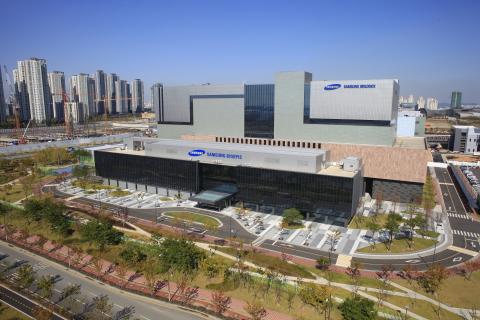 Samsung Bioepis headquarters in Incheon, Korea. (Photo: Business Wire)