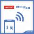 Lenovo und BMCA führen kontaktlosen mobilen Transportdienst in China mithilfe von OT ein